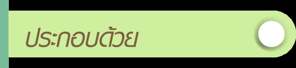Dindee06.png