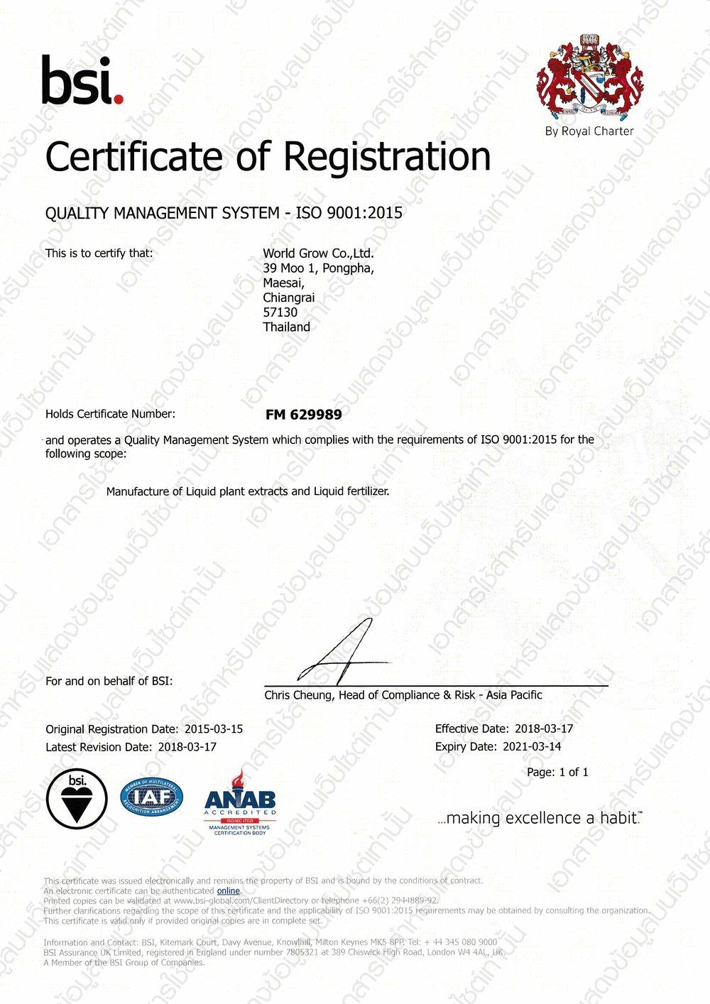 ISO9001 copy.jpg