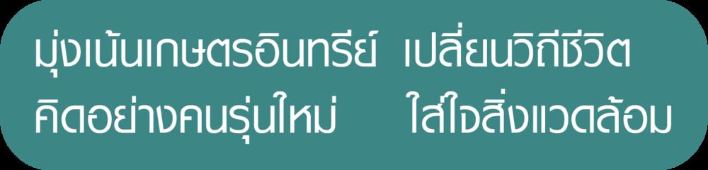 quoet.png