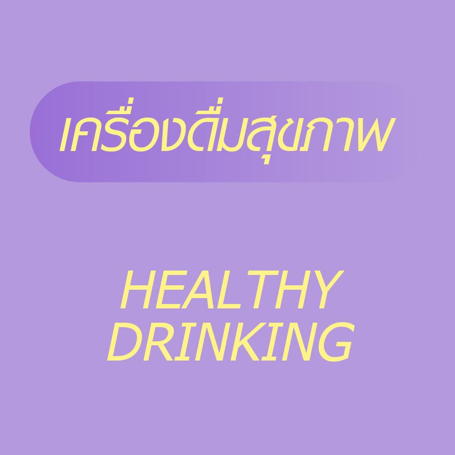 Healthy-01-01.jpg