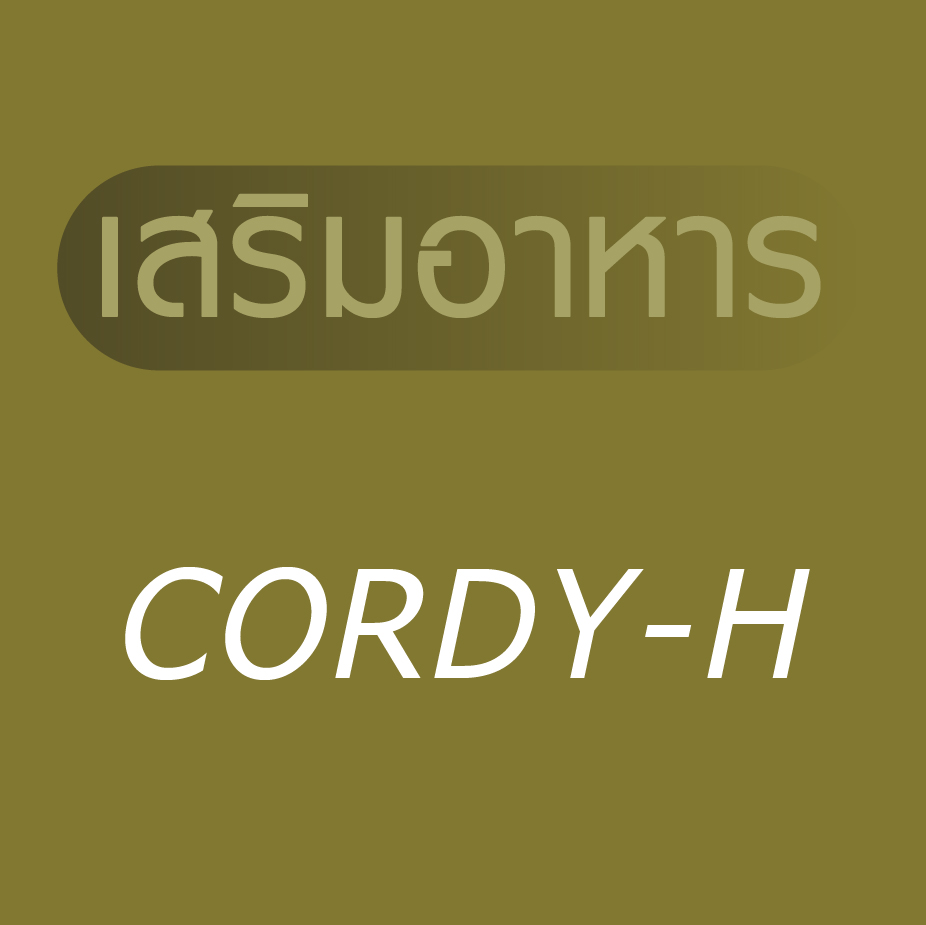 CORDYH-01.jpg