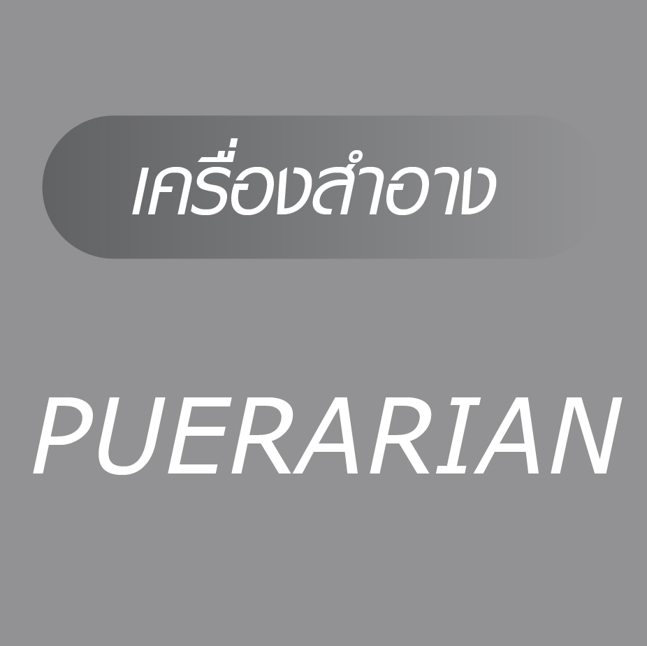 PUER-01.jpg