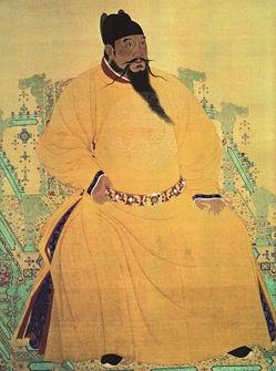 Emperor Yongle (永乐大帝朱棣).  [Public Domain]