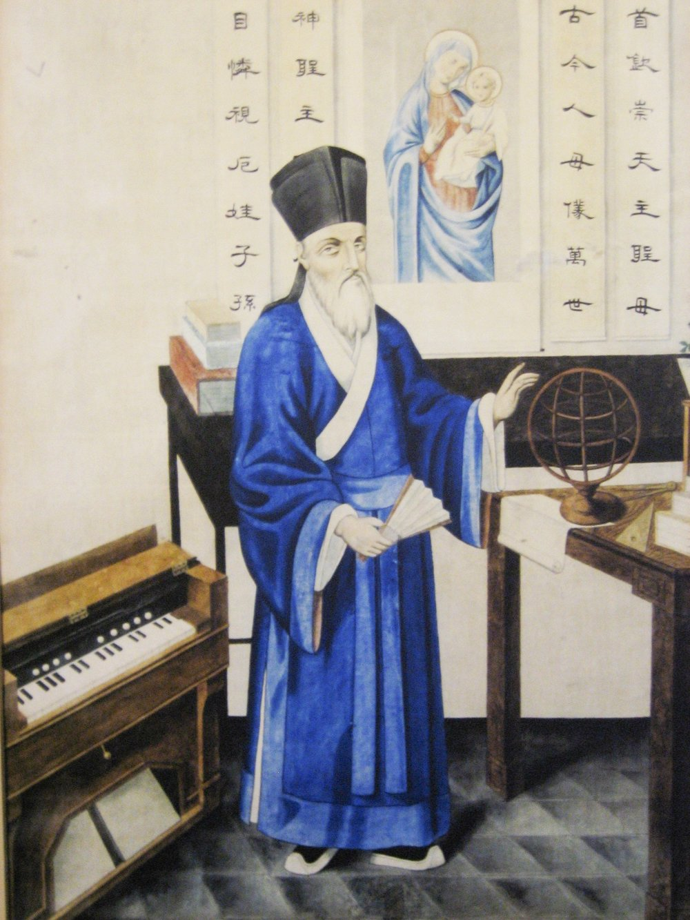 Father Matteo Ricci - Italian Jesuit Priest and Missionary. [Public Domain]
