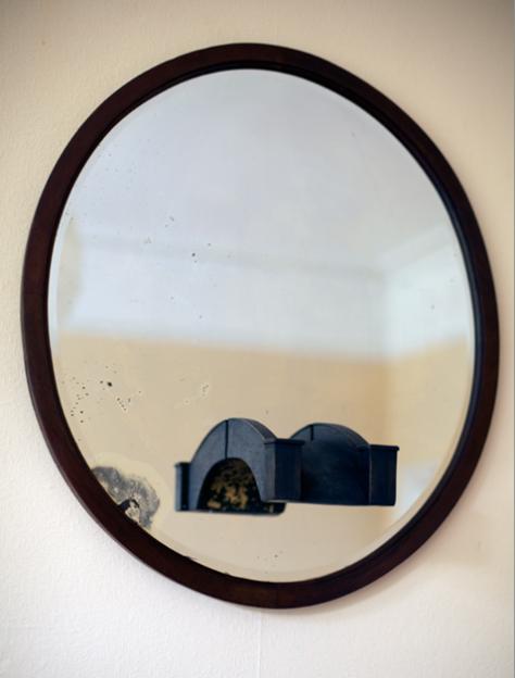 wild-awake-mirror.jpg
