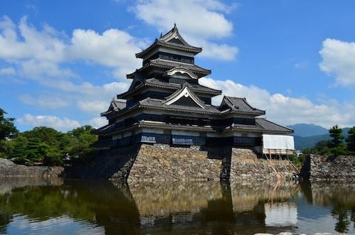 day 5-japan-inspiration-travel-blog.jpg