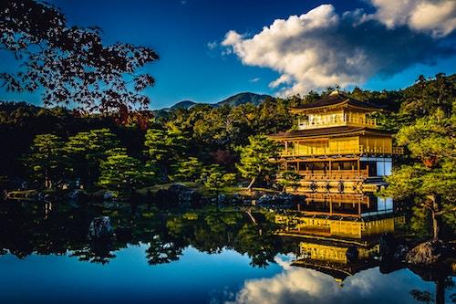 day 8-japan-inspiration-kyoto-a2d-boutique-travel-concierge .jpg