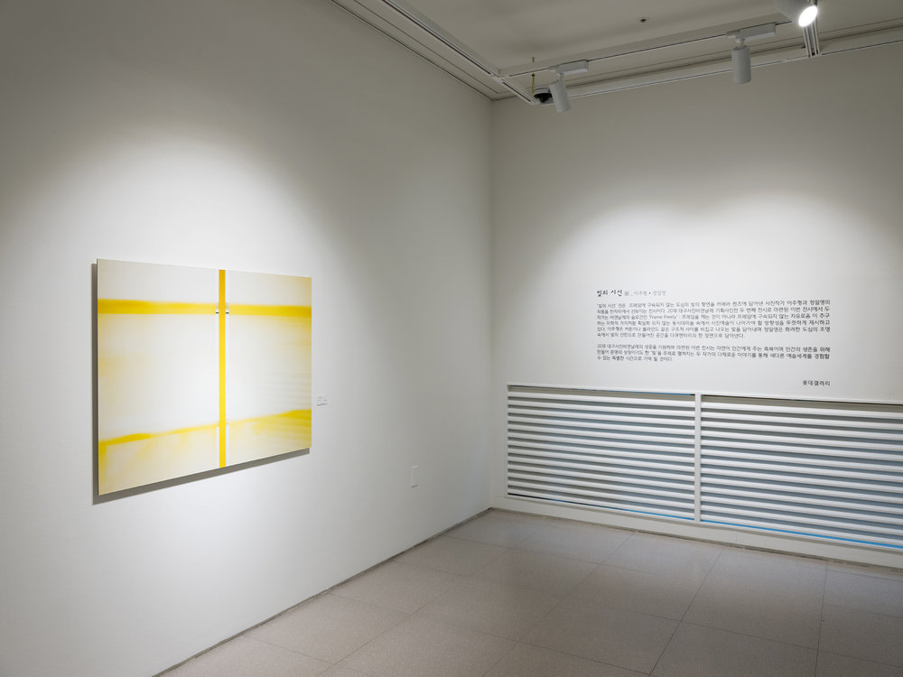 2018, Lotte Gallery 00