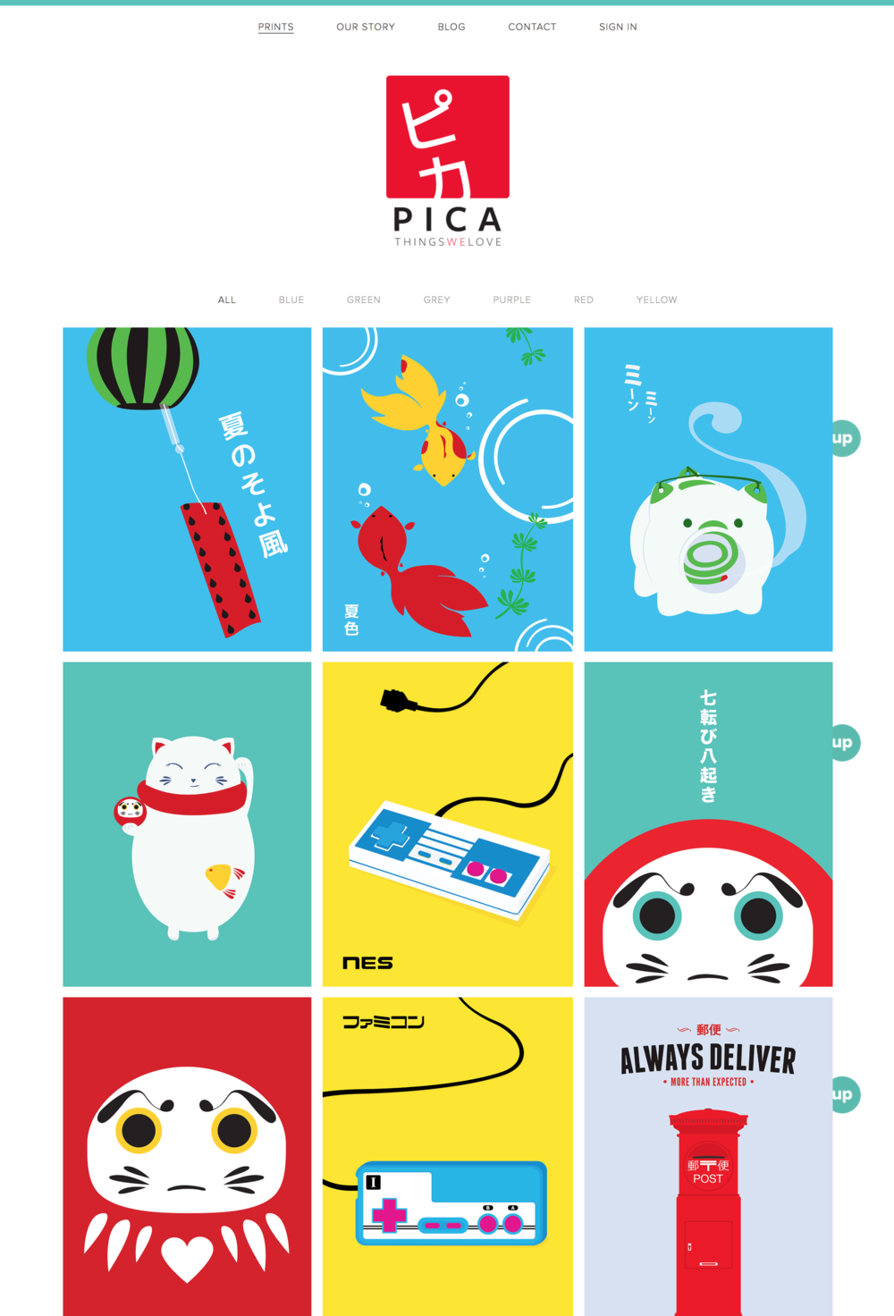 Pica Creative Services Website