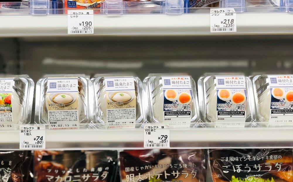 Konbini Eggs