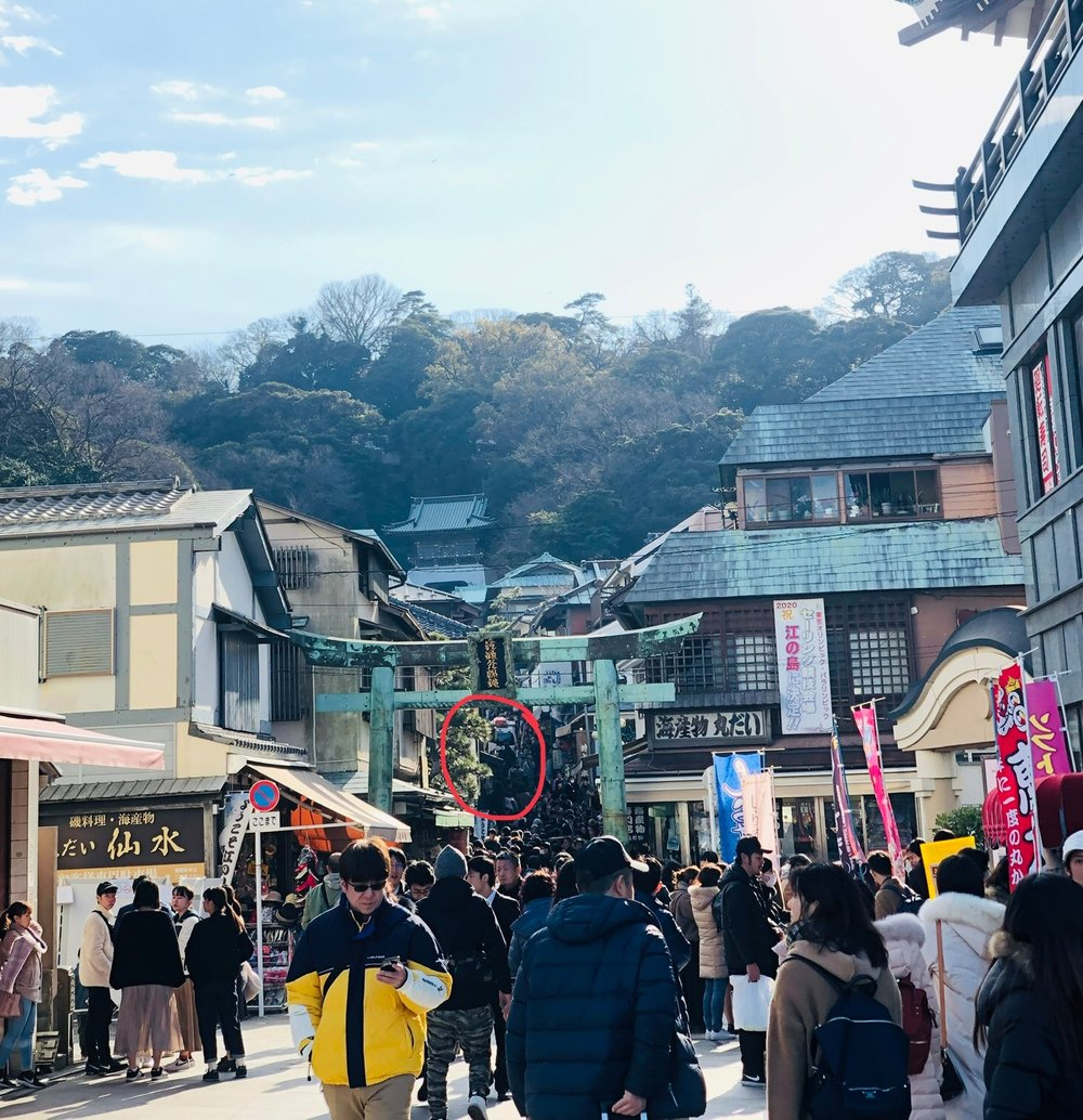 Nakamise on Enoshima