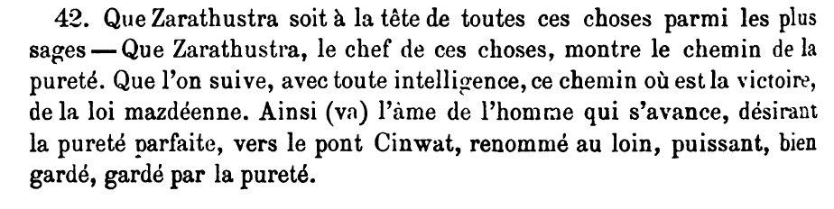 XXI Yesht V-42 (P 564)