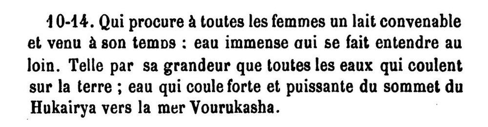 Yacna LXIV, 10-14, P 173-174