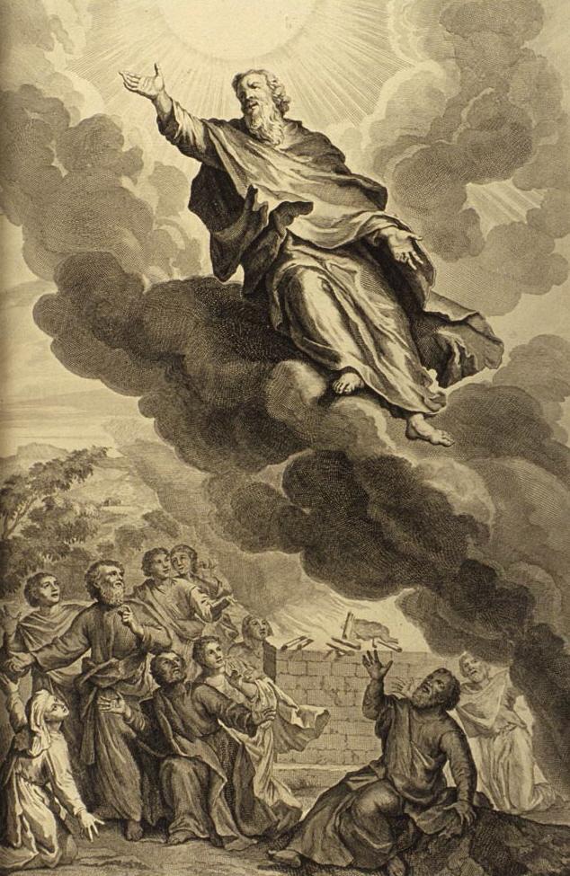 Mi'râj d'Hénok (prophète Idriss)