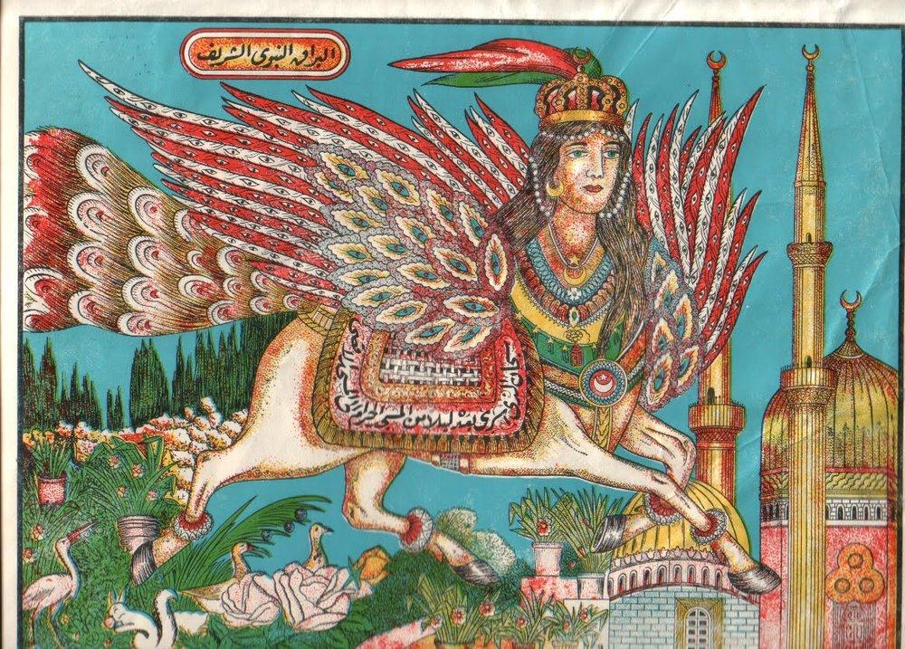 "Illustration islamique du bouraq ""البُراق النبوي الشريف"""