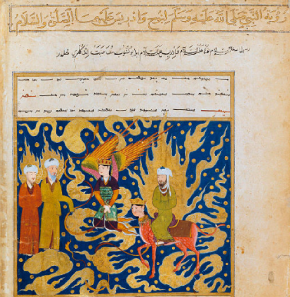 Le prophète sur son bouraq, en présence de l'ange Gabriel, à la rencontre des prophètes Noé et Hénok (Idriss)