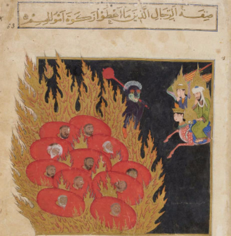 L'ange Gabriel montrant au prophète le châtiment en Enfer pour ceux qui ne donnaient pas l'aumône