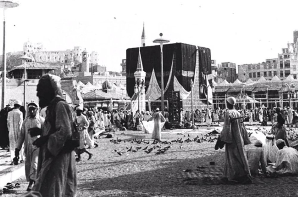 La Mecque dans les années 40 du siècle dernier