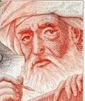ibn Salah.jpg
