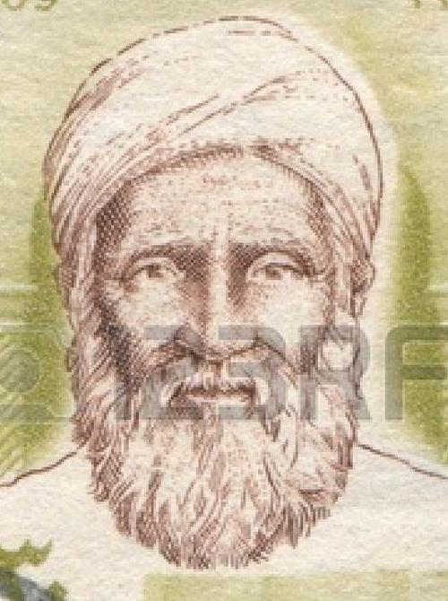 Imam_Bukhary_Egyptian_staàmp_1969.jpg
