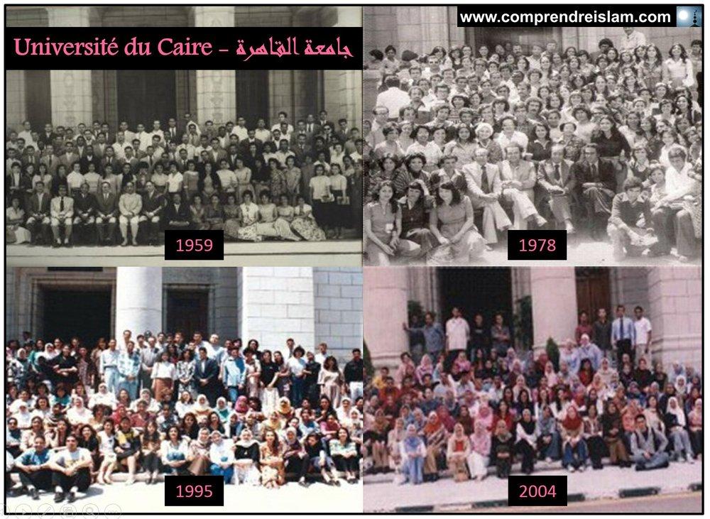 Université Caire.jpg