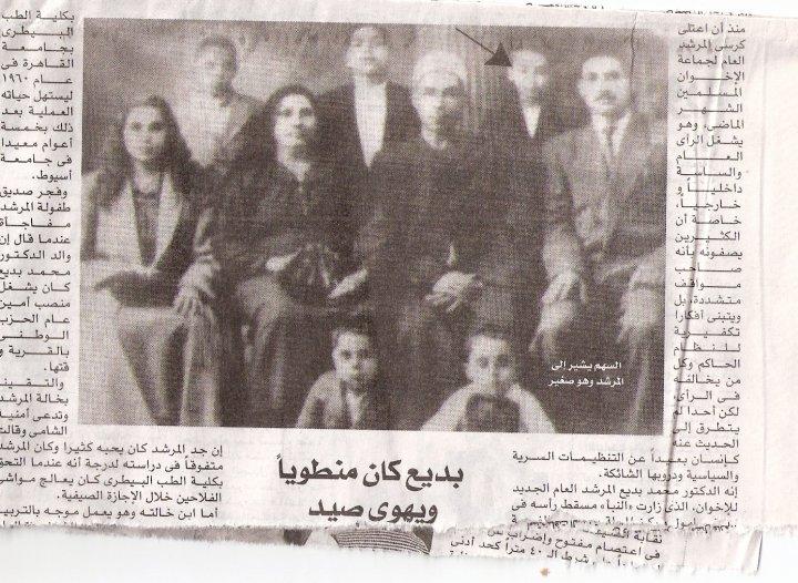 """Le 8ᵉ guide suprême des Frères musulmans, Mohamed Badie """"محمد بديع"""", petit avec sa famille (fin des années 40)"""