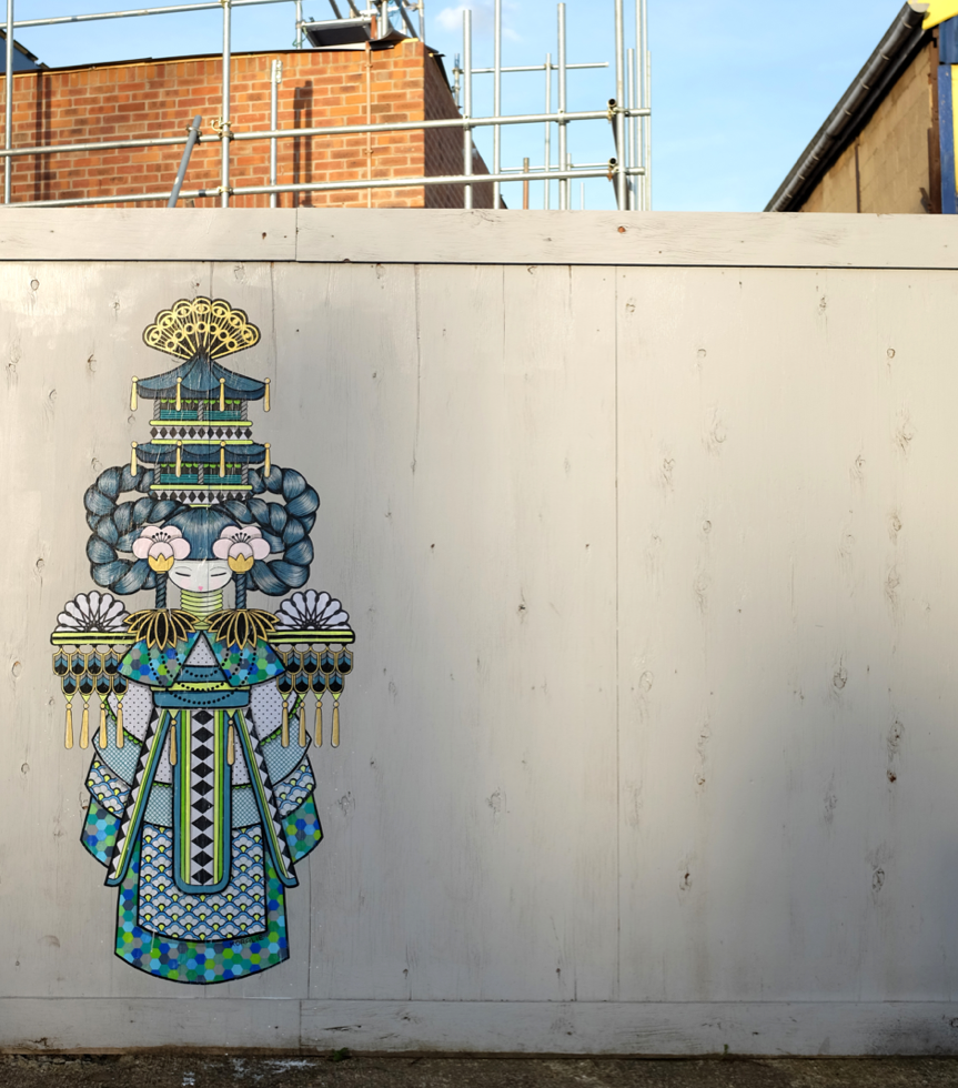 Geishka Beth  - London - UK | 2015