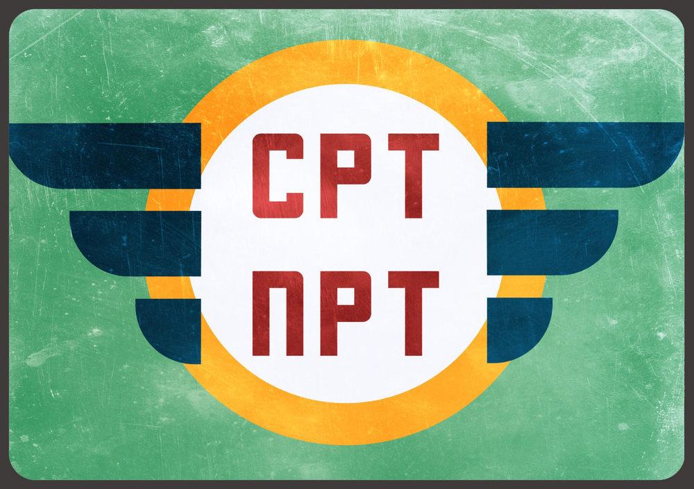 CPT NPT logo.jpg