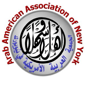 Arab American Association Logo.jpg