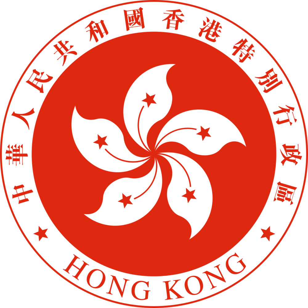 Hong Kong Government