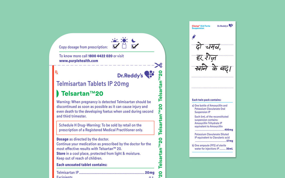 Space for notes and supporting icons were added to assist users to make notes for their prescriptions and requirements.