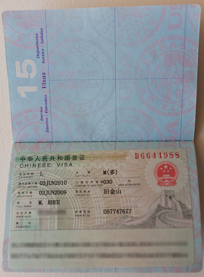 mirena-rhee-chinese-visa-on-my-passport-w