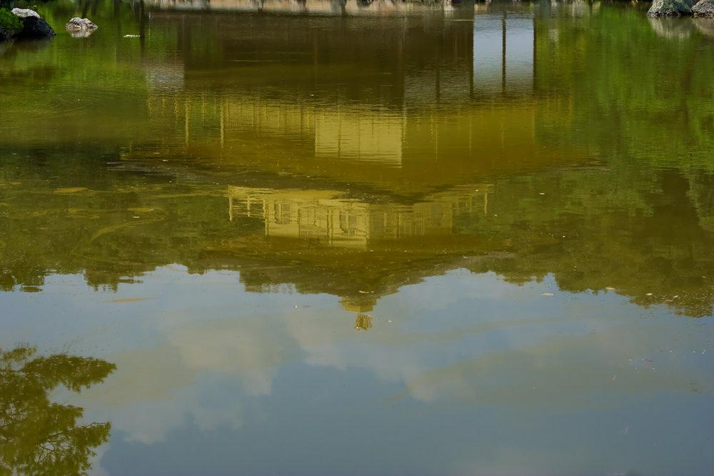 The Golden Pavilion Reflection Pond, Kinkaku-ji, Kyoto, Color Photograph