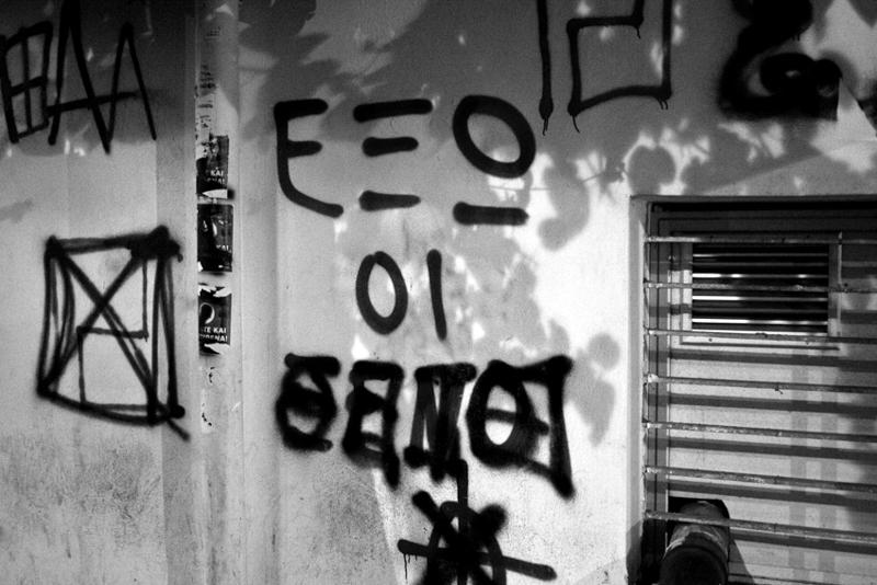Fascists slogans overwritten, Attikis Square.