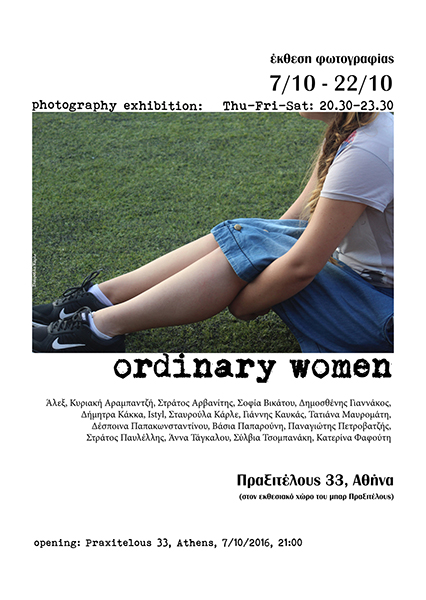 ordinary-women-225x300.jpg
