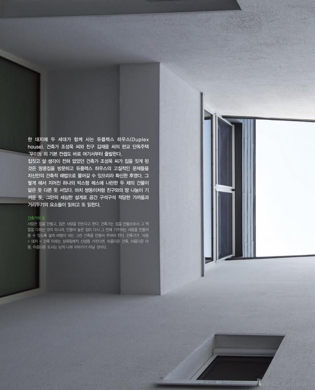 25_082-091-0.jpg