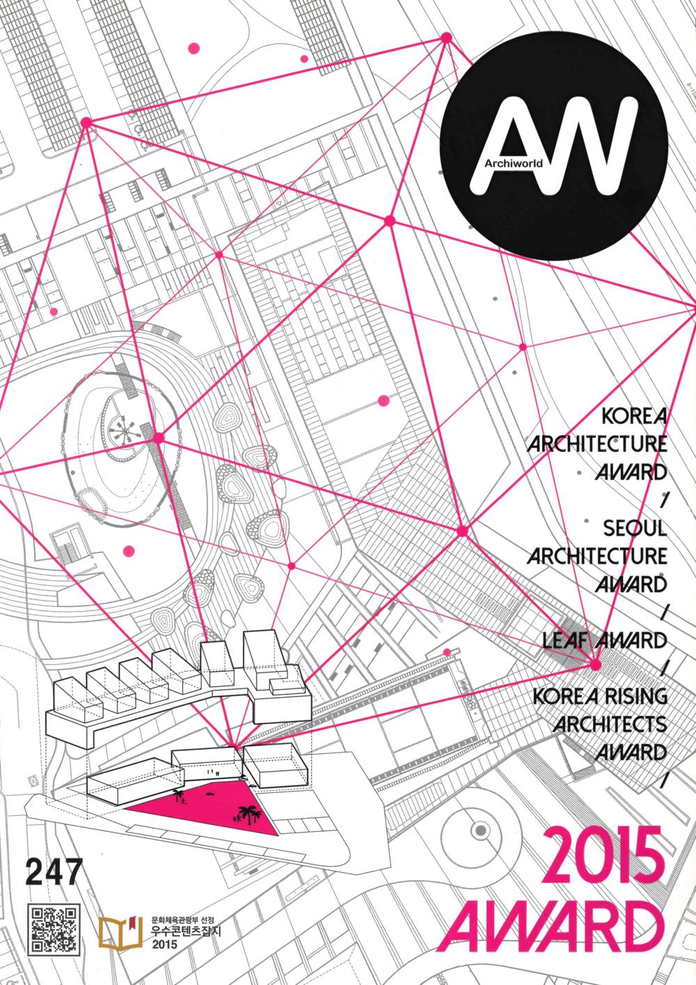 AW (Archiworld) 2015 AWARD   ERIDU