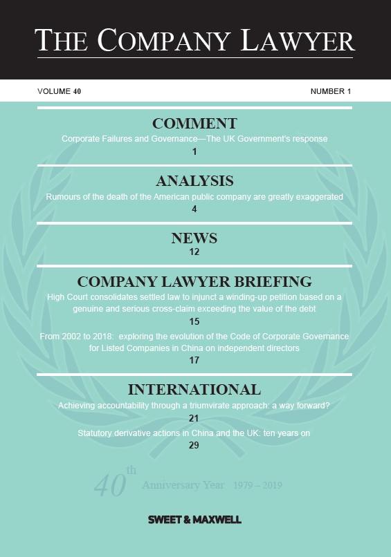 The Company Lawyer - Closely associated with the symposium and the research it stimulates is The Company Lawyer, published by Sweet and Maxwell. The Company Lawyer was founded by Prof Rider in 1979 to promote collaboration between practitioners and academic lawyers in regard to all legal matters relevant to corporate life.