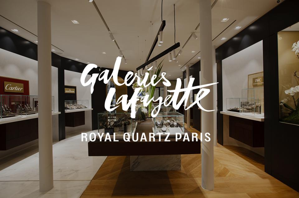 Galeries Lafayette Royal Quartz Paris - rue des Archives_2.png