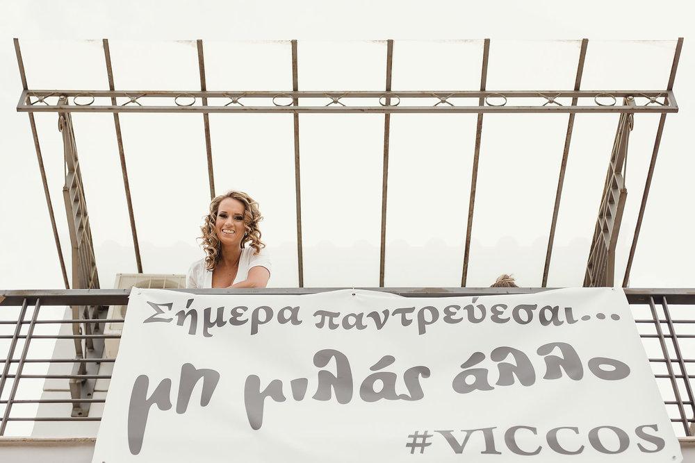 2018_09_09_Konstantinos-Victoria_26.jpg