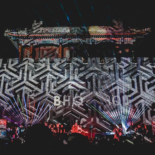 BHQP-China_Tour-2017-yinyang-music-festival-2017--beijing13.png