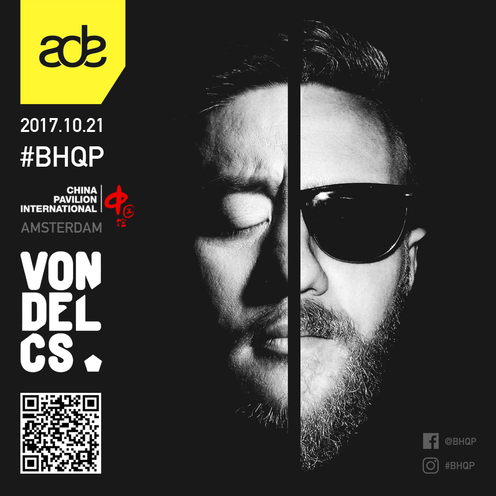 BHQP-ADE2017-Square-flyer.png