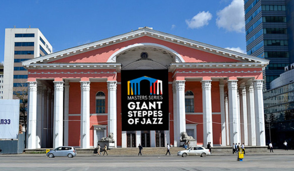 quentin_paquignon-branding-visual_identity-giant-steppes-of-jazz_05.png