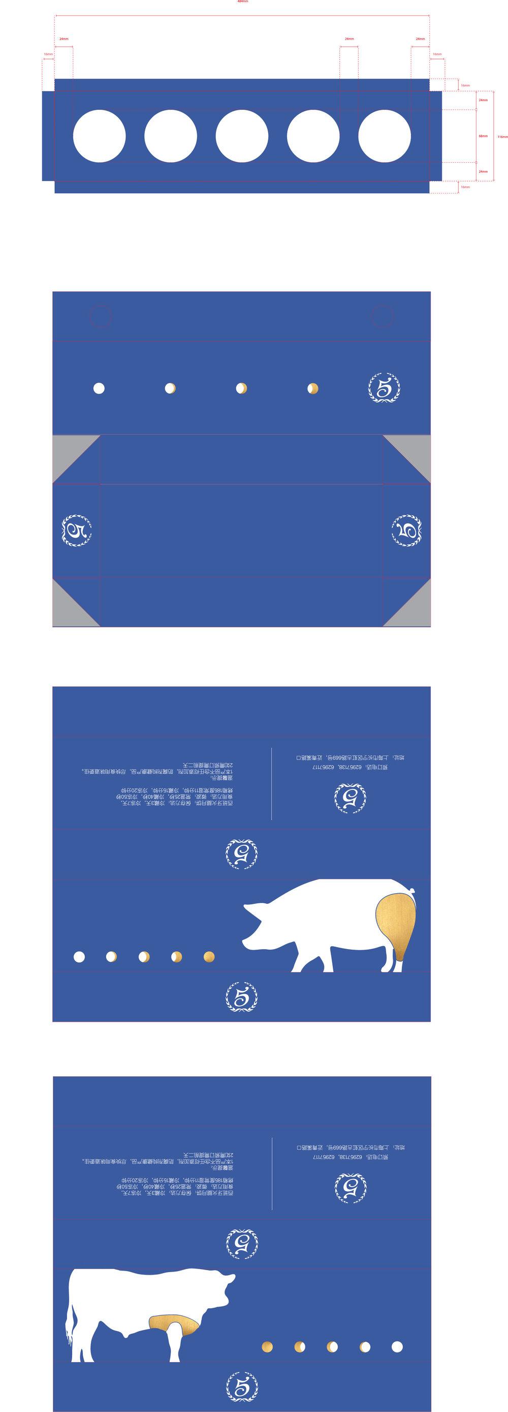 quentin_paquignon-graphicdesign-maggie5_06.png