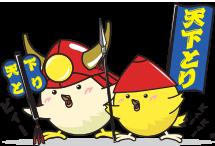 tenkatori-tori illust.png