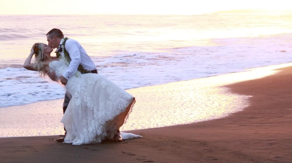 Kauai Wedding Venue // Waimea