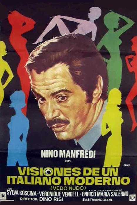 Vedo Nudo (1969)