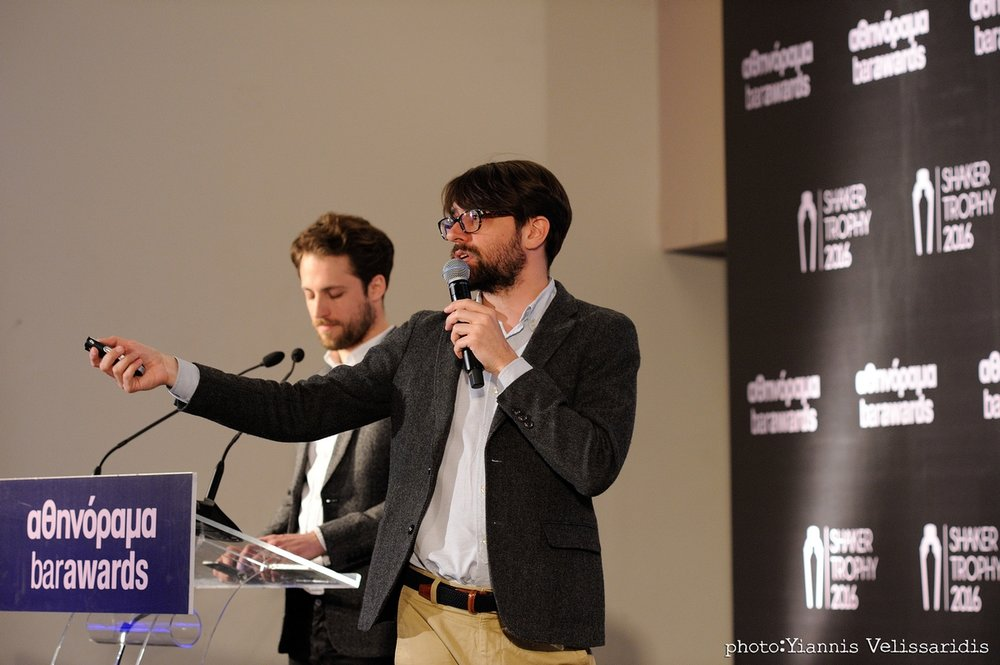 QP in Athens Bar Awards - 2016 Joshua Fontaine and Simon Perich represented Quixotic Projects Group at Absolut Bar Awards 2016 in Athens, in front of more than 300 persons, mostly from the Greek bar industry.