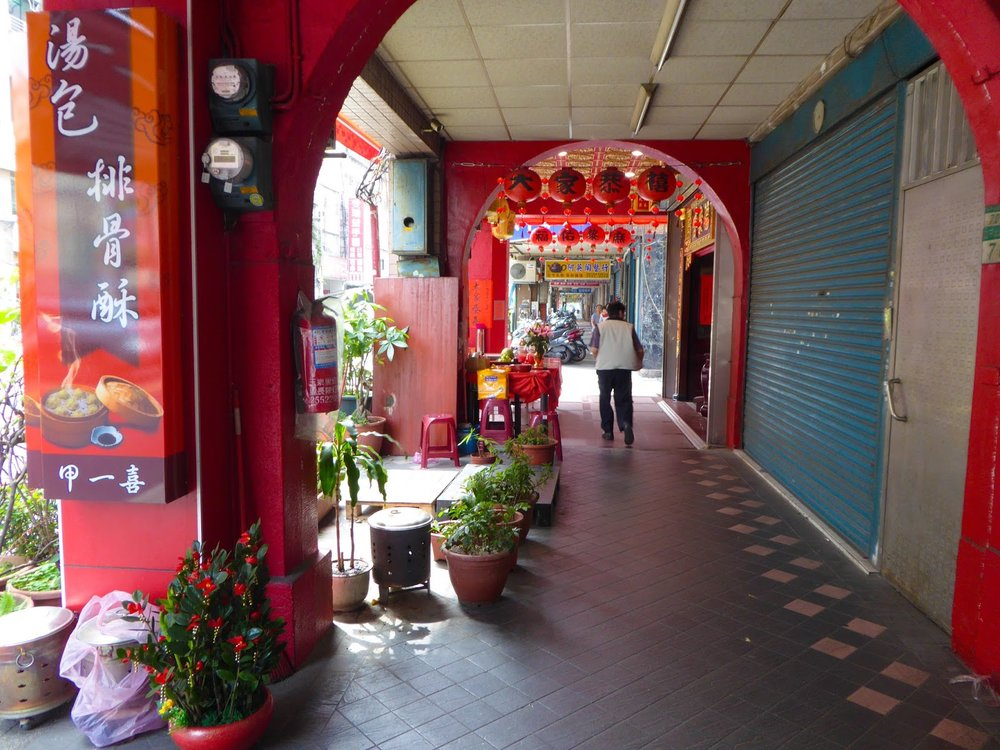 Taiwan I: Beimen and Ximending — Kaisa Saarinen