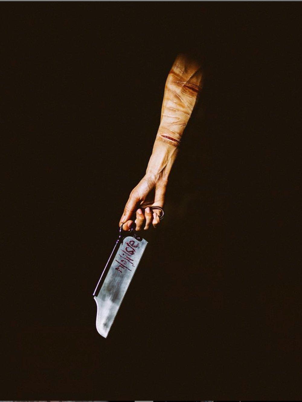 Ghostmane ALbum Cover n/o/I/s/e